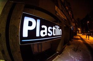 Антикафе Plastilin