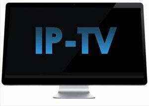 IP TV в дома Кемерово от компании «РегИТ!»