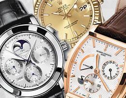 Какие наручные часы лучше купить? Салон часов
