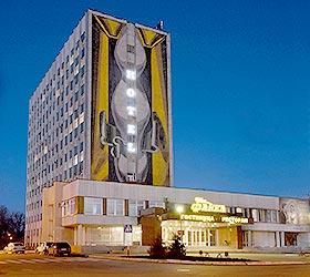 Где остановится в Оренбурге?
