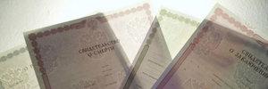 Услуги по оформлению необходимых документов для организации похорон