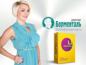 Александр Кондрашов, главврач клиники «Доктор Борменталь» презентует препарат «Нормотим»