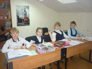 Английский для школьников в Вологде