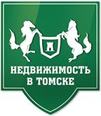 Новостройки в Томске со скидкой от цены застройщика