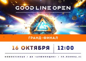В воскресенье, 16 октября, в Новокузнецке пройдет финал крупнейшего за Уралом киберспортивного фестиваля Good Line Open 2016 Autumn!