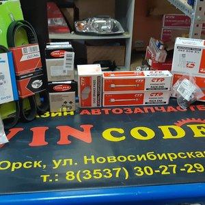 """Автозапчасти для иномарок в магазине """"VINcode"""""""