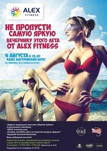 Яркая вечеринка от Alex Fitness