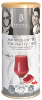 ВНИМАНИЕ! НОВИНКА! Напиток – бустер «Розовый гранат» 300 гр. C астаксантином, карнозином и экстрактом граната