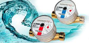 Купить счетчики на воду по низкой цене в Орске
