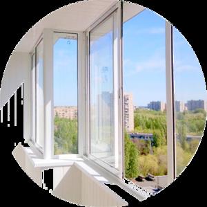 Остекление балконов в Сургуте