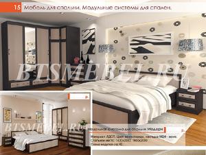 """Выбираем двуспальную кровать с компанией """"Наша мебель""""! Крепкий сон вам обеспечен!"""