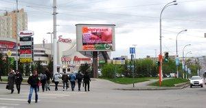Реклама на экране в Кемерово от РА «Лунный Свет»: теперь по выгодной цене!