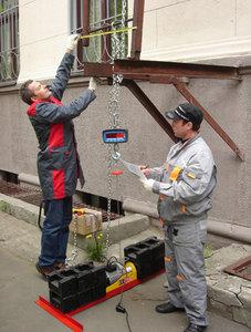 Проведение испытаний пожарных лестниц в Вологде