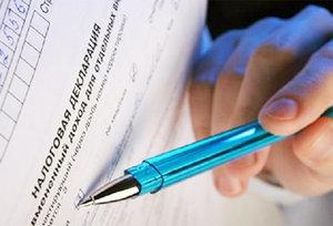 Заполнение налоговых деклараций в Орске