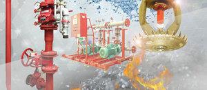 Продажа и монтаж систем пожаротушения в Орске