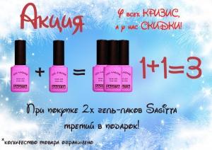 """1+1=3 в """"Максимире"""""""