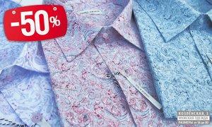Стильные рубашки с коротким рукавом со СКИДКОЙ 50%!