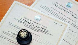 Полное сопровождение при регистрации ООО в Вологде