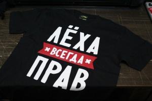 Печать на футболках, низкие цены
