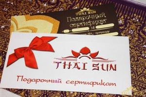 Сертификаты на тайский массаж к Дню Учителя!