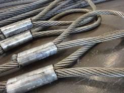 Продажа канатных строп