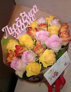 Доставка роз в Новотроицке