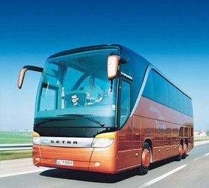 Перевозка людей автобус