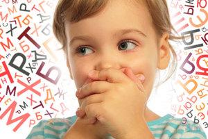 Лечение задержки речевого развития у детей
