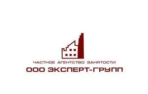Аккредитованное Частное Агентство Занятости