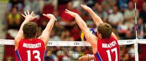 Где поиграть в волейбол в Вологде?