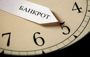 Банкротство физических и юридических лиц в Вологде