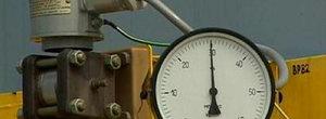 Пункт освидетельствования газовых баллонов