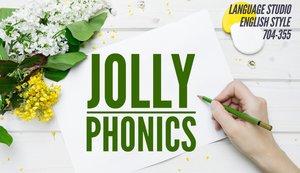 Jolly Phonics - эффективное обучение чтению