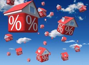 Ипотека от 0 до 6% годовых!