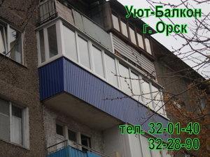 """Евробалконы от фирмы """"Уют-Балкон"""""""