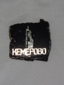 Сувениры из Кемерово – привезите кусочек родного города в подарок!