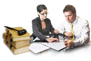 Юридическая помощь при составлении договоров