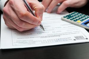 Помощь в сдаче декларации по имуществу