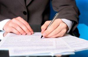 Подать апелляционную жалобу поможет юрист в Череповце