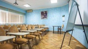 Аренда конференц-зала в Красноярске