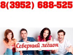 Ограниченное предложение - хорошая фанера от 300 рублей!