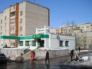 Улица Гоголевская в Туле