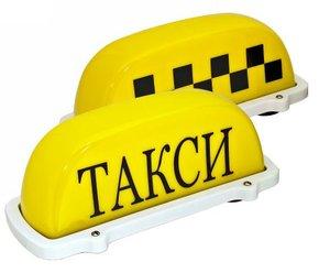 Услуги такси в городе Тула