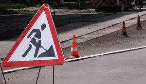 Осуществляем качественный ремонт автомобильных дорог