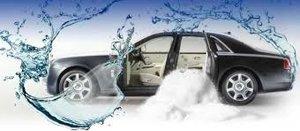 Помыть машину недорого