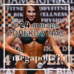 """Мастер - классы от Галины Масловской в клубе """"Мегаполис"""""""