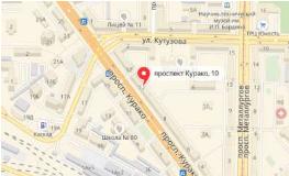 Новый адрес официального партнера завода СИБИТ в Новокузнецке!
