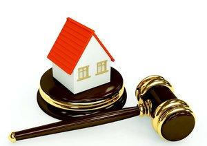 Итоги аукциона по аренде земли под многоквартирные дома