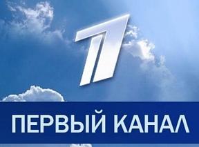 27 АВГУСТА - ELFA НА ПЕРВОМ КАНАЛЕ В ПРОГРАММЕ