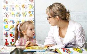 Индивидуальные занятия с детским логопедом